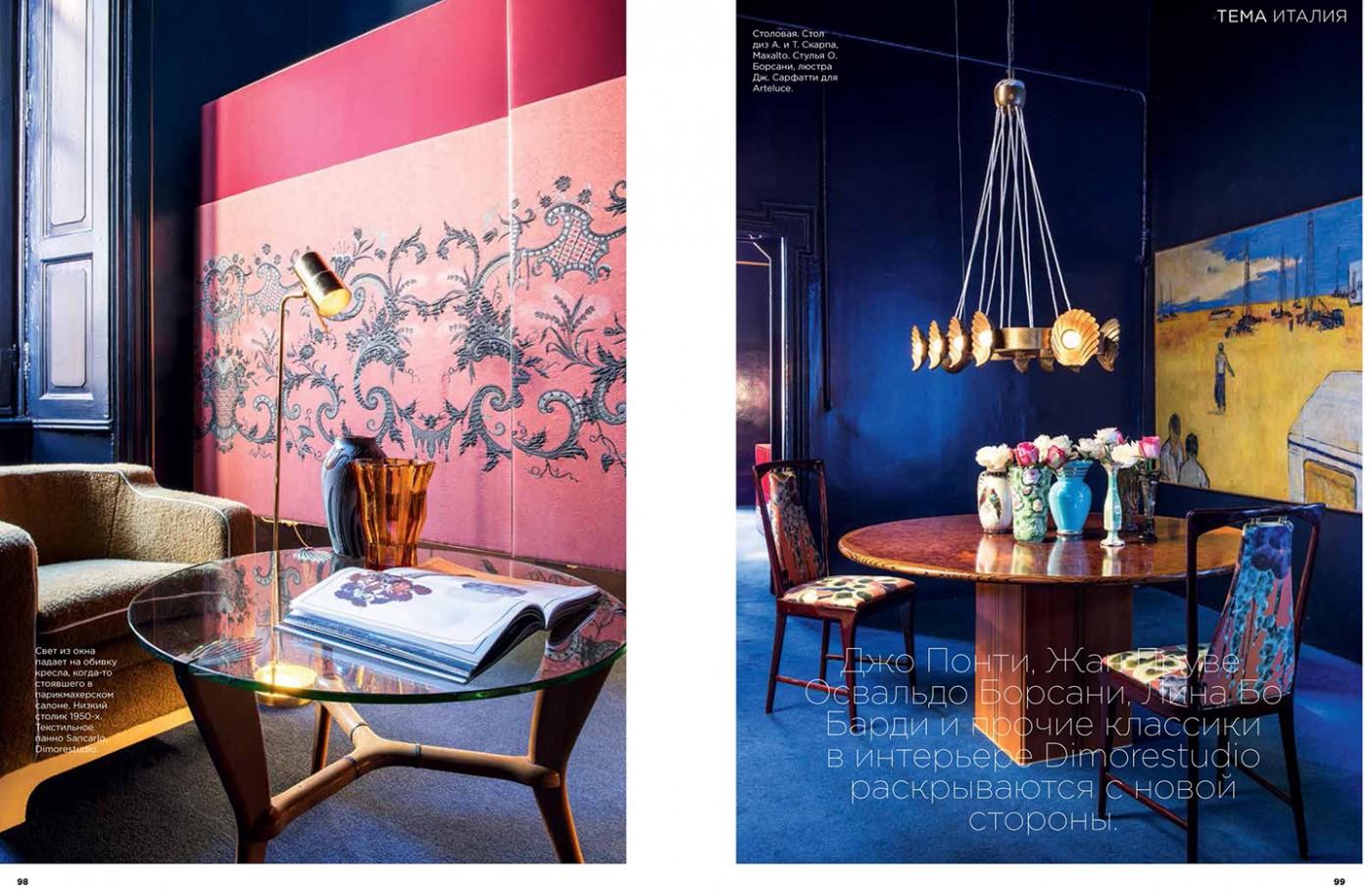 Interior Design Russia April 2017 Dimoregallery